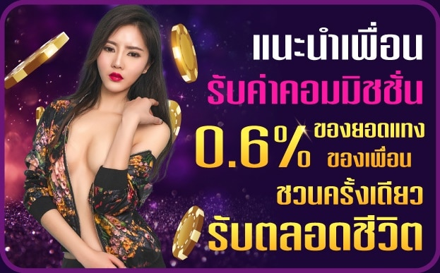 sexybaccarat-promotion-Promotion_02